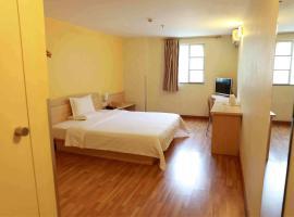 7Days Inn Guangzhou Shangxia Jiu Rd, hotel in Guangzhou