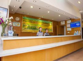 7Days Inn Tai'an Railway Station، فندق في تايآن