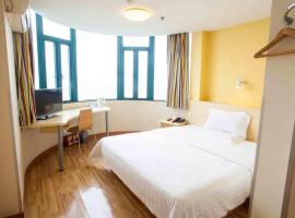 7Days Inn Shenzhen Pinghu Huanan Cheng, hotel in Longgang