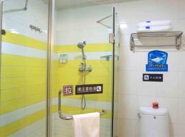 7Days Inn Harbin Xifuzhuang Cheng, отель в Харбине