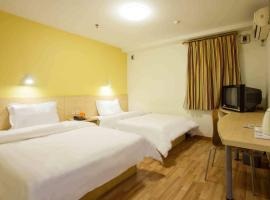 7Days Inn Jinzhou Jiefang Road City Life Square, отель в городе Jinzhou