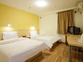 7Days Inn Huhhot Hailaer, hotel in Hohhot