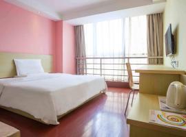 7Days Inn Jiamusi Xilin Road, отель в городе Цзямусы