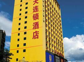 7Days Inn Wenzhou Railway Station Branch, hôtel à Wenzhou