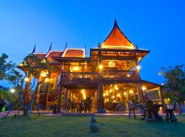 Bueng Bua Thong Resort, hotel near Suanthai Pattaya, Ban Huai Yai