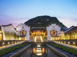 Banyan Tree Yangshuo, hotel en Yangshuo