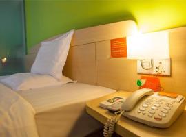 7Days Inn Lanzhou Nanguan, отель в городе Ланьчжоу