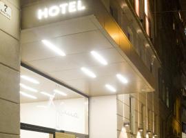 Alma Boutique-Hotel, hotel near Mozarthaus Vienna, Vienna