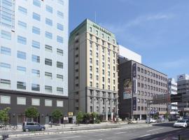 Shizutetsu Hotel Prezio Shizuoka-Ekikita, hotel in Shizuoka