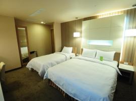 Kindness Hotel - Sandou II, hotel near Kaohsiung International Airport - KHH, Kaohsiung