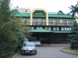 Парк Отель Эльдорадо , отель в Энгельсе