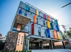 Stone Head Hua Hin, hotel near Hua Hin - Pattaya Ferry, Hua Hin