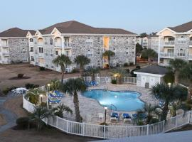 Myrtlewood Condos, apartment in Myrtle Beach