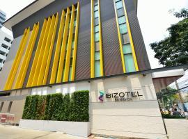 Bizotel Premier Hotel & Residence โรงแรมใกล้ อนุสาวรีย์ชัยสมรภูมิ ในกรุงเทพมหานคร