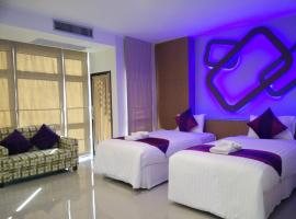 Phitsanulok United, hotel near Phitsanulok Airport - PHS, Phitsanulok