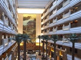 Xi'an Tanglong International Hotel, hotel in Xi'an