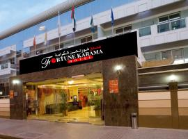 Fortune Karama Hotel, hotel near Dubai World Trade Centre, Dubai