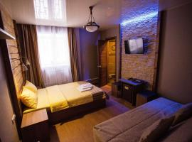 Hotel Kochevnik na Limonova, hotel in Ulan-Ude
