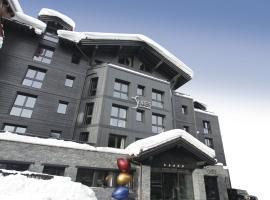 Les Suites de la Potinière, отель в Куршевеле