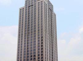 Jinling Plaza Changzhou – hotel w mieście Changzhou