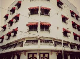 Fundador, hotel near Fundidora Park, Monterrey