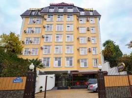Отель Марианна, отель в Сочи, рядом находится Торгово-деловой центр «Александрия»