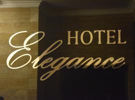 Hotel Elegance, hotel near Sarajevo International Airport - SJJ, Sarajevo