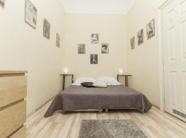 Budapest Bed and Breakfast, bed & breakfast στη Βουδαπέστη