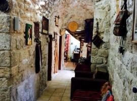 אכסניית שער השלשלת, מלון בירושלים