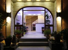 Afrodite Hotel Apartments, ξενοδοχείο στη Μύρινα