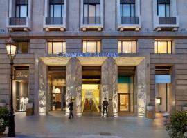 Mandarin Oriental, Barcelona, hotel de 5 estrellas en Barcelona