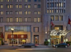 Mandarin Oriental Boston, hotel in Boston