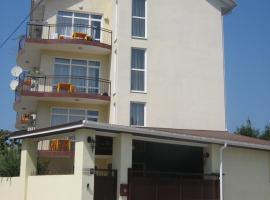 Отель Афалина, отель рядом с аэропортом Международный аэропорт Сочи (Адлер) - AER в Адлере