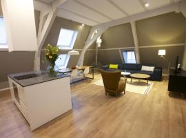 Apartments De Hallen, apartment in Amsterdam