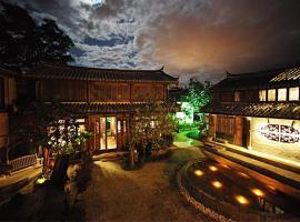 Karma Design Hotel, hotel in Lijiang