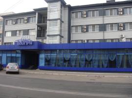 Hotel Triumph, hotel in Brăila
