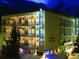 Come to Κ.Α.Μ house, hotel in Tríkala