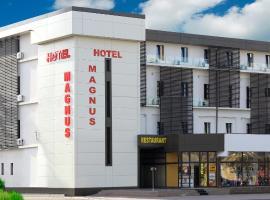 Hotel Magnus Galati, hotel in Galaţi