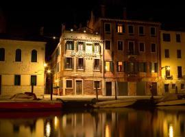 Hotel Ca' Dogaressa, hotel near Parking Tronchetto, Venice