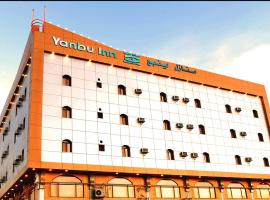 Yanbu Inn Residential Suites, boutique hotel in Yanbu