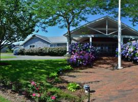 The Beachside, hotel near Nantucket Memorial Airport - ACK,