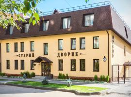 Stariy Dvorik on Mopra, hotel near Uspensky Trifonov Monastery, Kirov