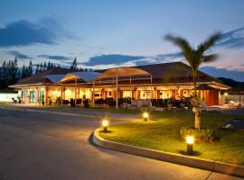 ThailandResort Hotel, отель в Хуахине, рядом находится Аквапарк Vava Nava