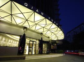 Beijing Qianyuan Hotel, hotel near Yonghegong Temple, Beijing
