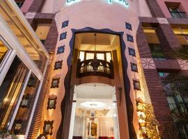 Le Caspien Boutique Hotel, hôtel à Marrakech