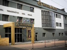Гостиница Плаза, отель в Волгограде