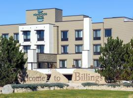 Homewood Suites by Hilton Billings, hotel in Billings