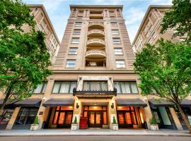 Embassy Suites Portland - Downtown, boutique hotel in Portland