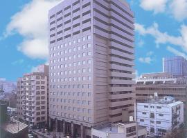 HOTEL MYSTAYS PREMIER Omori, hotel near Shinigawa Aquarium, Tokyo