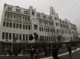 Volga Hotel, отель в Саратове